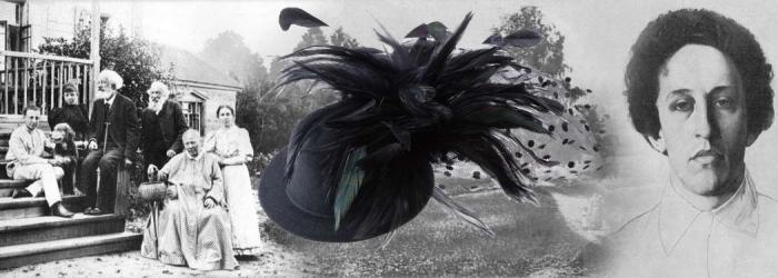Жить поэтом: карма или карьера (Александр Блок)