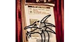 В день Дракона
