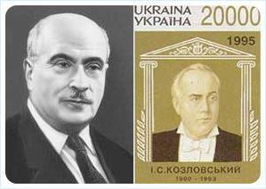 Козловский и Вольфкович: векторная дружба
