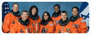 Экипаж шаттла Columbia в составе семи человек
