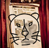 В день Тигра